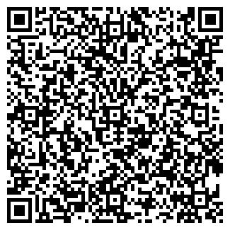QR-код с контактной информацией организации ПСП Завод Киевспецподъемтранс, ООО