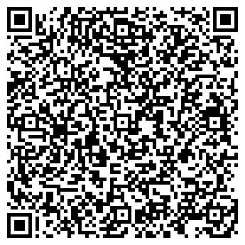 QR-код с контактной информацией организации СТЕПНОЙ САНАТОРИЙ-ПРОФИЛАКТОРИЙ