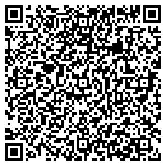 QR-код с контактной информацией организации ЧП «Альфа»