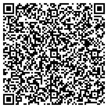 QR-код с контактной информацией организации Армасвит-газ, ООО