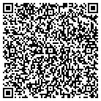 QR-код с контактной информацией организации МС Украина, ООО