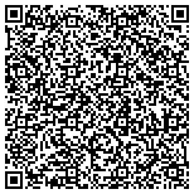 QR-код с контактной информацией организации Прокс, ООО