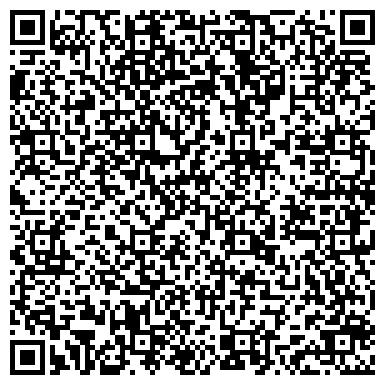 QR-код с контактной информацией организации КОНСАЛТИНГ ЦЕНТР ОЦЕНКИ И РАЗВИТИЯ ПЕРСОНАЛА ТОО