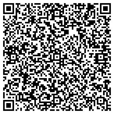 QR-код с контактной информацией организации Агис-Сталь, ООО