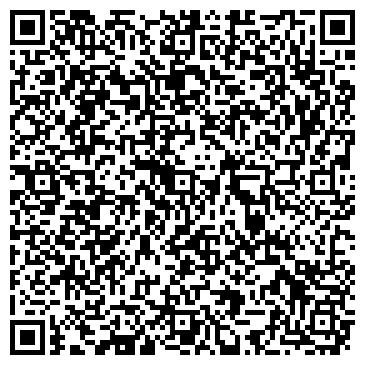 QR-код с контактной информацией организации ЗАО САЛЬСКИЙ