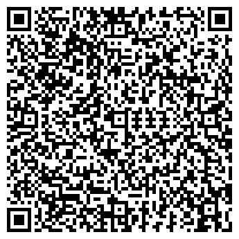 QR-код с контактной информацией организации ТОВ «СМР», Общество с ограниченной ответственностью