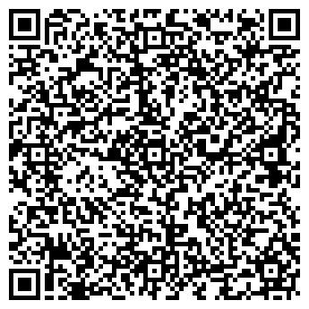 QR-код с контактной информацией организации Альфа-Интертрейд, Компания