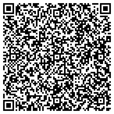 QR-код с контактной информацией организации Кабельная Компания, ООО