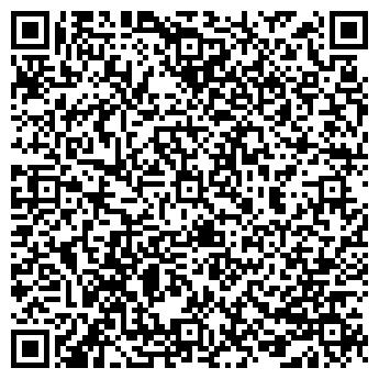 QR-код с контактной информацией организации Вест Аир, ООО