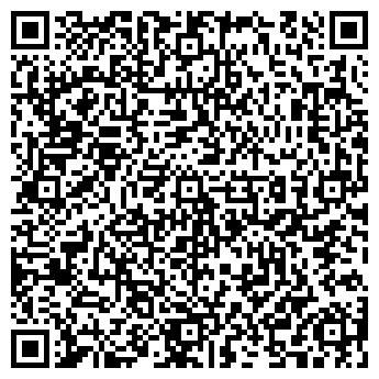 QR-код с контактной информацией организации Стариця, ООО