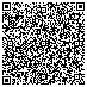 QR-код с контактной информацией организации Азов Верфь, ООО