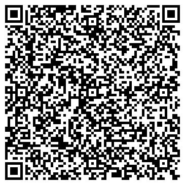 QR-код с контактной информацией организации Флинт(Flint), ЧП