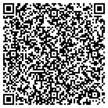 QR-код с контактной информацией организации Лифтекспром, ООО