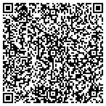 QR-код с контактной информацией организации Химинвест, ООО