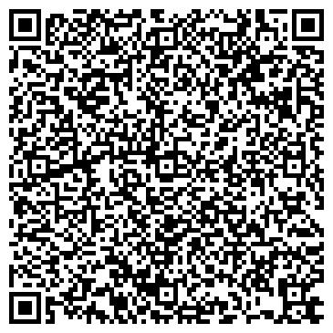 QR-код с контактной информацией организации Общество с ограниченной ответственностью ООО «Магистраль КР»