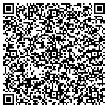 QR-код с контактной информацией организации Осин, ЧП