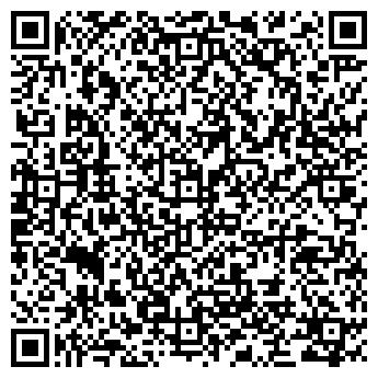 QR-код с контактной информацией организации УТЦ Авиатор, Компания