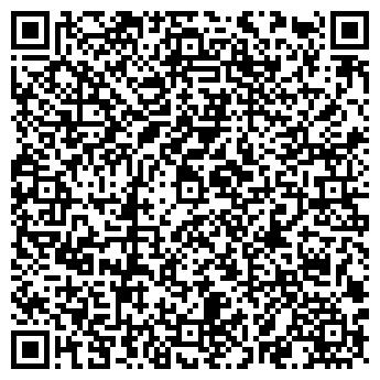 QR-код с контактной информацией организации Здот, ЧП