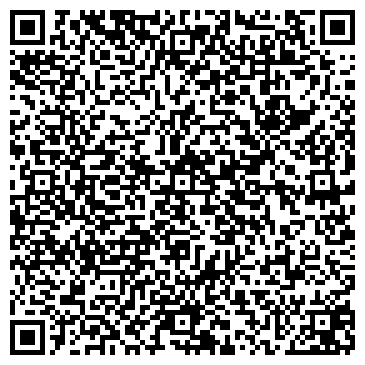QR-код с контактной информацией организации Шлях, ООО