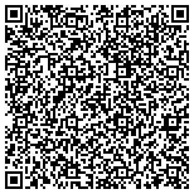 QR-код с контактной информацией организации Нэкст Дженерешион, ООО (Next Generation)