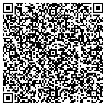 QR-код с контактной информацией организации Алфа-Металл-Компани, ООО