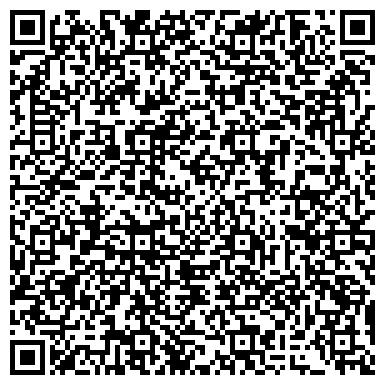 QR-код с контактной информацией организации Спецэлектротранс, ЧП