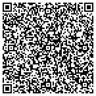 QR-код с контактной информацией организации ТПК ПАЛ, ООО