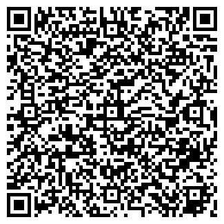 QR-код с контактной информацией организации KENGO, ООО