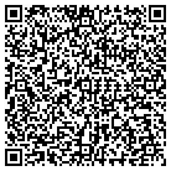QR-код с контактной информацией организации Лифтинвест, ТОО