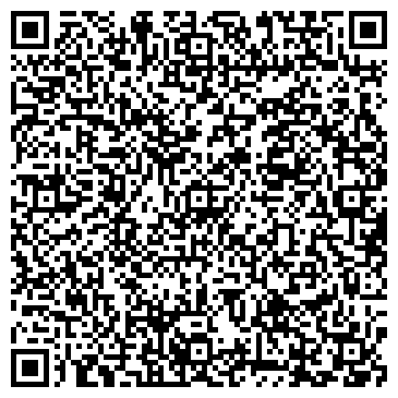 QR-код с контактной информацией организации ЛЕС АГРОПРОМЫШЛЕННОЕ ПРЕДПРИЯТИЕ, ТОО