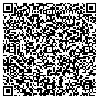 QR-код с контактной информацией организации Спец-Авто, ТОО