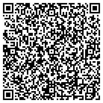 QR-код с контактной информацией организации Амкодор-Астана, ТОО