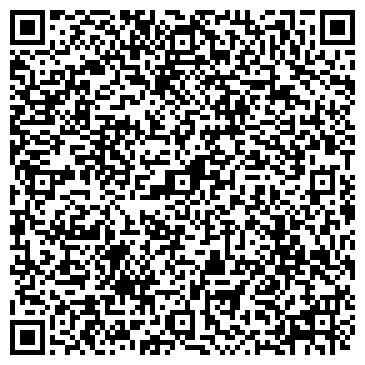 QR-код с контактной информацией организации Yantai Moon Co., Ltd, ООО