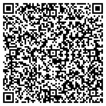 QR-код с контактной информацией организации Bullet, ТОО