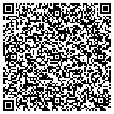 QR-код с контактной информацией организации Спецтрансмонтаж, ТОО