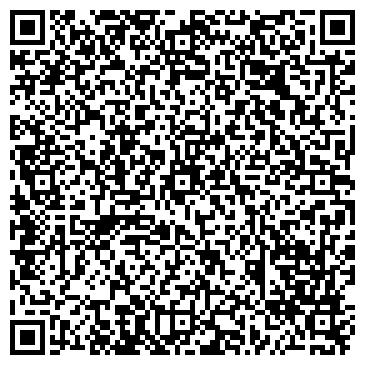 QR-код с контактной информацией организации Crocus ltd (Крокус лтд), ТОО