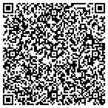 QR-код с контактной информацией организации Чугунно Литейный Завод, ТОО