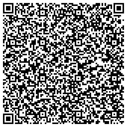 QR-код с контактной информацией организации Филиал Корпорация Казахмыс - Карагандинский литейно-машиностроительный завод, ТОО