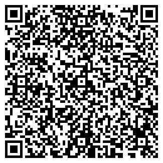 QR-код с контактной информацией организации АВАНГАРД, ТОО