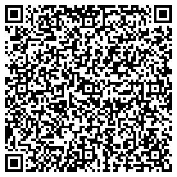 QR-код с контактной информацией организации Такелажная Техника, ТОО