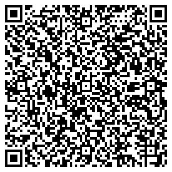 QR-код с контактной информацией организации Эдит и К, ТОО