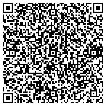 QR-код с контактной информацией организации Фирма Ильяс, ТОО