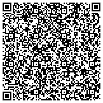 QR-код с контактной информацией организации ООО Проектирование, Изготовление, Монтаж ПОДЪЁМНИКОВ.