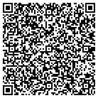 """QR-код с контактной информацией организации OOO """"Пелли ЛТД"""""""