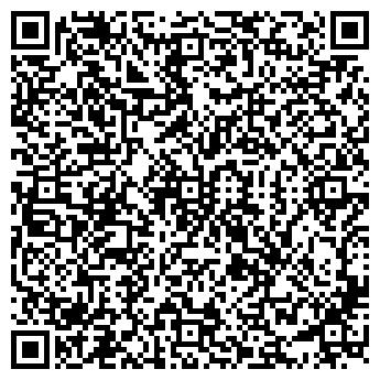 QR-код с контактной информацией организации Общество с ограниченной ответственностью ТрастПром