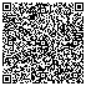 """QR-код с контактной информацией организации Общество с ограниченной ответственностью ООО """"Атейрабел"""""""