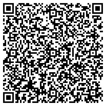 QR-код с контактной информацией организации ИП Труханович