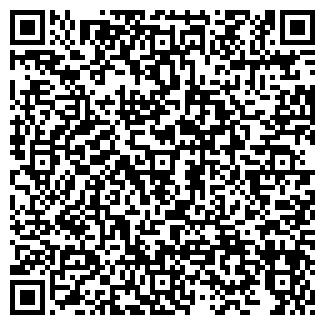 QR-код с контактной информацией организации INNTECO
