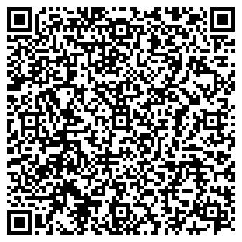 """QR-код с контактной информацией организации ООО """"Перспектива Пласт"""""""