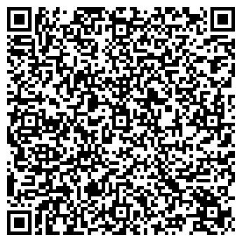 QR-код с контактной информацией организации Другая ИП БАРТАШ П.С.